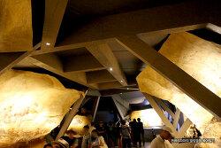 시원함이 있는 과거로의 여행~ 프랑스 라스코 동굴벽화전~!
