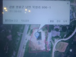 2017년 정유년에 법인 한국산원초산삼협회 본협회 마지막 이전 자리를 준비중입니다.