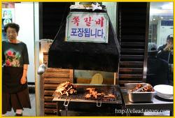 <을지로 맛집> 오는 정 : 원조 쪽갈비