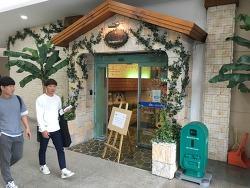 [17.09] 신안산대학교 취업캠프 현장 이력서 사진 컨설팅 및 촬영