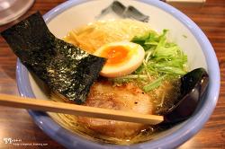 [도쿄 맛집] 상큼한 유자를 곁들인 유즈시오라멘 ::아후리(AFURI)