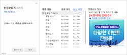 한컴오피스 NEO, 한컴오피스 2014 VP, 한컴오피스 2010 SE+ 기능/보안 업데이트 (2017.7.11)