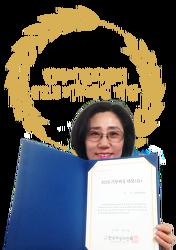 2016년 한국여성의전화 문자후원 총 결산
