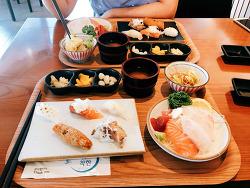 동래 - 구마모토의 밥상 점심특선