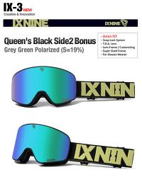 너무예쁜 스노보드 간지템! IXNINE IX-3 고글 Solid Series
