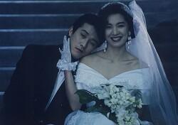 ★★★☆ 결혼이야기 (1992)