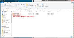 윈도우 8, 8.1 계정이 여러개 일때 자동로그인 방지