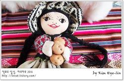 [적묘의한정판매]페루 인형, 냉장고 자석,동전 지갑,잉카천,페루 기념품