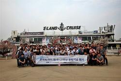한국씨아이엠(주) 창립 27주년 기념 행사