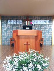 교회설립 10주년 감사예배