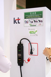 일반 전기 콘센트에 꽂아서 사용할 수 있는 전기차 이동형 충전기 EV-LINE