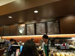 일본 오사카 여행 3일차(1) : 아사히 맥주 공장 견학