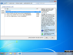Windows 7 11in Hotfix 161214