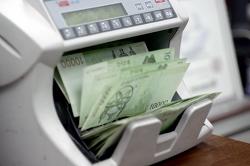[인디즈_Review] <탐욕의 별> : 마비된 돈, 마비된 사람들