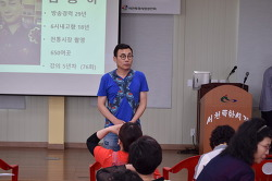 상인들이 더 반가워하는 김종하 장터 지킴이 서천특화시장 특강