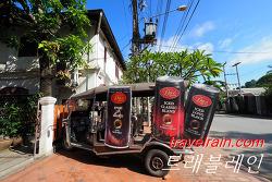 [루앙프라방 카페] 다오 커피 Dao Coffee