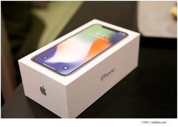 직접 사본 아이폰X 실버 개봉기, 색상, 궁금해서 많이 기다렸던 아이폰X 후기