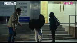 [08.23] 어른도감_예고편