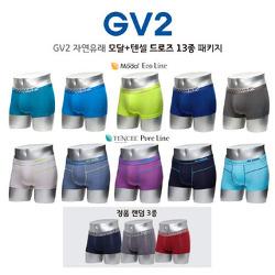 GV2 드로즈 13종 세일 정보
