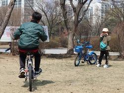 어린이 아동용 자전거 12인치 14인치 16인치 등 선물