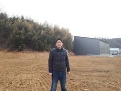 2018년 밭 일 시작입니다. 객토(흙 넣기) 및 땅정리