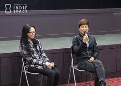 [인디즈] 어떤 얼굴들과 목소리들에 대한 기록 '여성영상집단 움 다큐전: 페미니즘으로 비추다' <우리들은 정의파다> 인디토크 기록