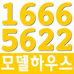 [인천오피스텔투자] 부평한라비발디 지정계약중!