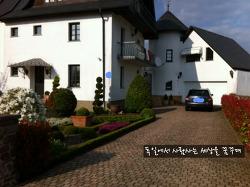 결혼 12년만에 독일에서 내집을 장만하다