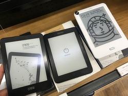 전자책) 서점방문차 한국 6인치 전자책 단말기 구경(크레마, 리디)