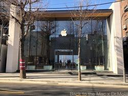 한국 첫 애플 스토어, 애플 가로수길을 가다