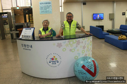 [봉사路 해피퍼레이드] 17호 검찰청 시민안내봉사단