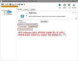 작성 중 - Win10XPE(Winbuilder)에 Internet Explorer 11 추가방법