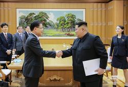 문재인 김정은 남북정상회담 4월 말, 판문점 평화집에서 3차 남북정상 회담 개최