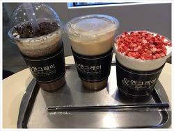 <부산강서구/명지맛집/카페> &앤그레이 커피로스터스