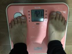 1104일차 다이어트 일기! (2017년 9월 17일)
