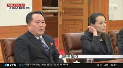 당면 목표, 북미 외교 수교, 남북한 정상회담 정례화, 한국과 북한 경제 교류 제도화