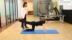 척추측만증교정 허리근육강화운동