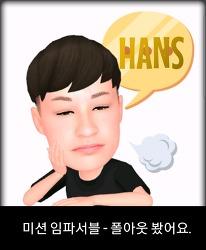 메가박스 동대문 '미션 임파서블 - 폴아웃'