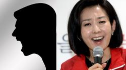 나경원 비서 박창훈 욕설논란,나경원비서 통화내용 무엇?나경원 비서 녹취록