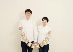 축하합니다. 김애자 간사님 결혼합니다.