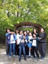 """[여행주간] """"우리들의 행복한 시간"""" (04.28 ~ 04.29)"""