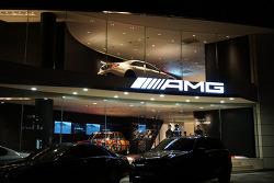 메르세데스 AMG 라운지 - AMG 50주년 발자취를 확인할 수 있는 곳