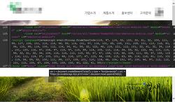 구글 애드센스 광고 클릭 유도 목적으로 삽입된 JavsScript 코드를 이용한 납치 사례 (2018.4.21)