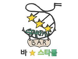 Bar☆Starfall [05-3]