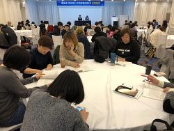 15회 전국인권활동가대회
