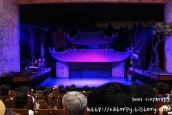 [하노이, 하롱베이] 10 첫째날:: Thăng Long/탕롱 수상 인형극 관람