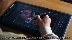 [와콤 프로펜 3D 리뷰] 3D 아티스트 Glen Southern