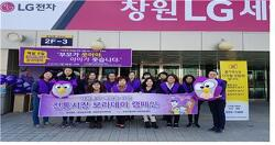 [여성긴급전화1366경남센터] 12월 캠페인 진행