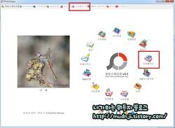 포토스케이프 이어붙이기 기능을 활용한 사진 및 이미지 바둑판 배열하기