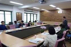 성동글로벌경영고등학교 드림스쿨 기본계획 설명회 및 협약식이 진행되었습니다.